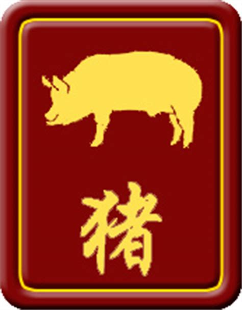 new year pig meaning pig zodiac feng shui doctrine articles and e books