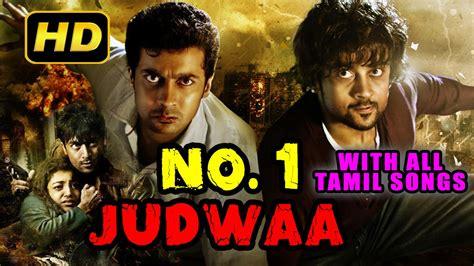 download mp3 from judwaa 2 judwaa 2 bangla subtitle mp3 5 93 mb bank of music