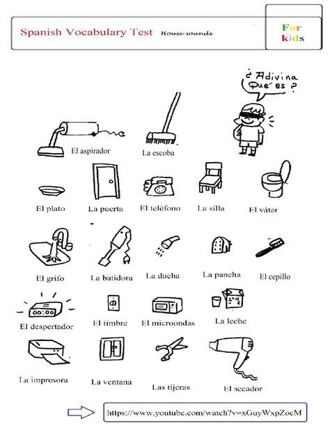 vocabulary test test vocabulary test for house sounds