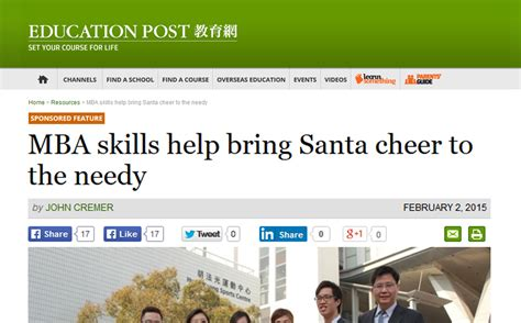 What To Bring To Mba by Media Mba Cityu