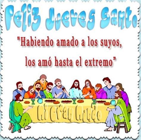 imagenes cristianas jueves santo imagenes de jueves santo para facebook