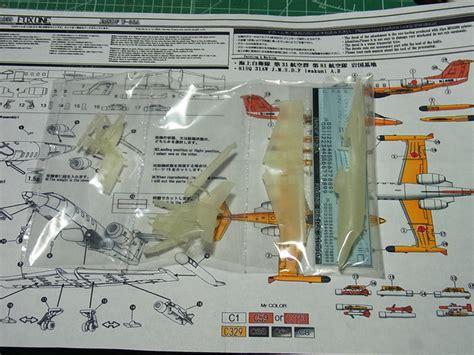 section 36a 1 144 海上自衛隊 u 36a リアジェット製作 戦闘機 軍用機 プラモデル tukkiさんの製作