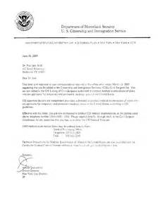 Certification Letter For Immigration Uscis Civil Surgeon Nyc Long Island Astoria Nassau Suffolk