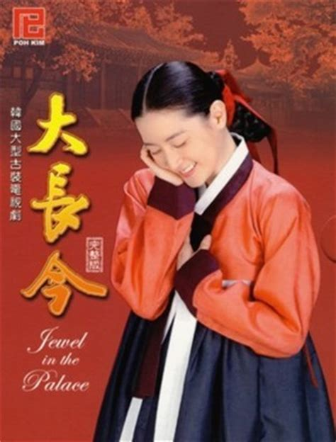 film drama korea jewel in the palace jewel in the palace korean drama episodes english sub