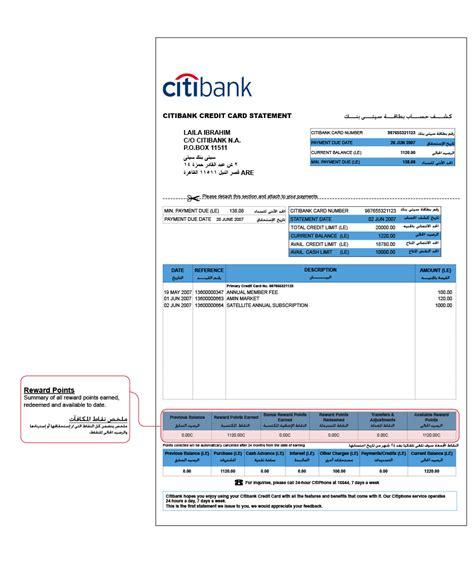 credit card statement template citibank statement