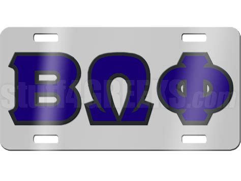 Permission Letter To Keep License Plates 15 best images about beta omega phi on blazer