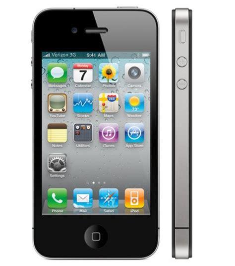 Hp Iphone 4 Di Malaysia Harga Hp Samsung A5 Di Malaysia Harga Yos