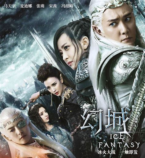 film fantasy japan some professional cosplay of chinese fantasy characters