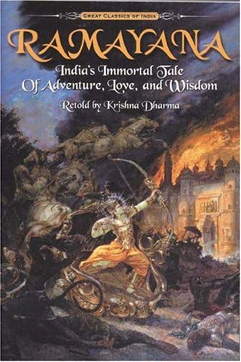 ramayana picture book ramayana india s immortal tale of adventure and