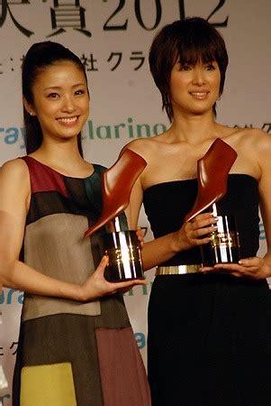 aya ueto smile for ueto aya wins beautiful legs of 2012 award smile for me