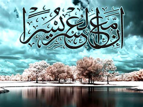 download themes al quran qurani ayat theme free download