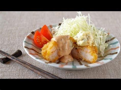 Shrimp Cutlet how to make ebi katsu prawn shrimp cutlet recipe プリプリえびカツの作り方 レシピ