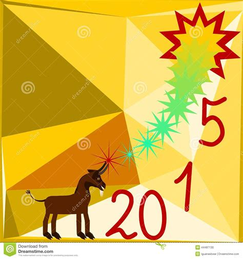 new year 2015 congratulations card stock vector image