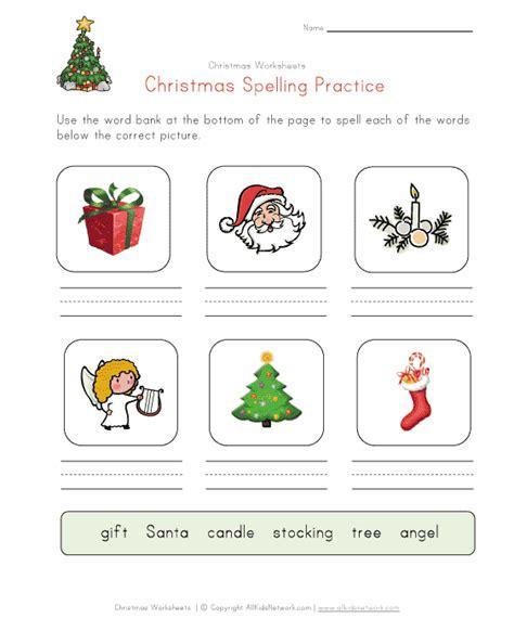 printable christmas spelling list free worksheets 187 christmas spelling free math