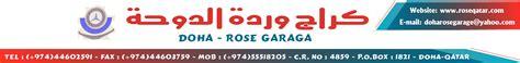 car repair garages  qatar qatar living cars