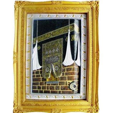 Gantungan Kunci Ka Bah jual pintu ka bah oleh griya kaligrafi di surabaya