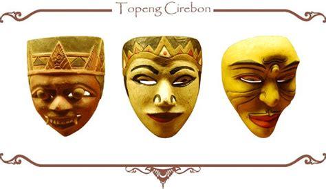 museum wayang indonesia topeng cirebon topeng museums masks and indonesia