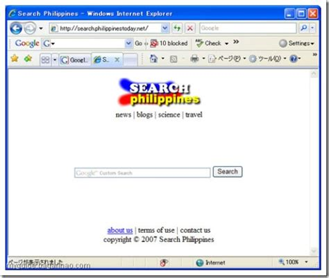 Search Engine Philippines Search Philippines A Custom Search Engine Myguide