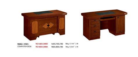 Recessed Monitor Computer Desk Fotos Montones De Galer 237 As De Fotos En Alibaba Imagen