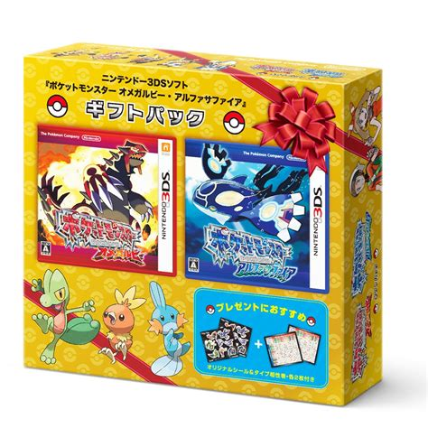 Kaset 3ds Omega Ruby omega ruby alpha sapphire gift pack nintendo 3ds japanese version ebay
