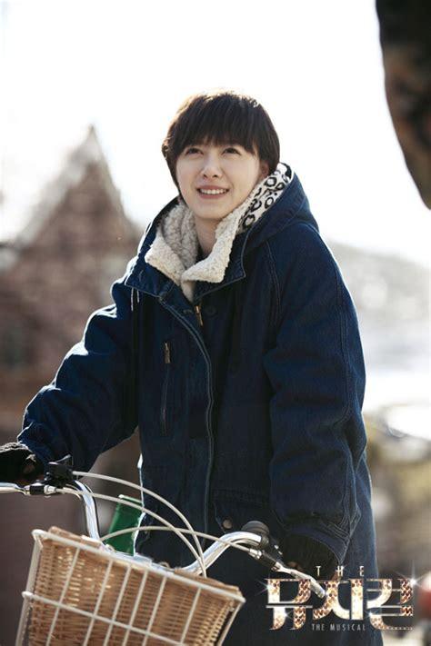 possible collaboration between goo hye sun and seo in guk goo hye sun 구혜선 pagina 2