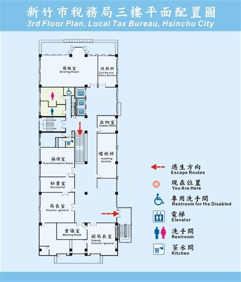 floor plan auditor floor plan auditor meze blog