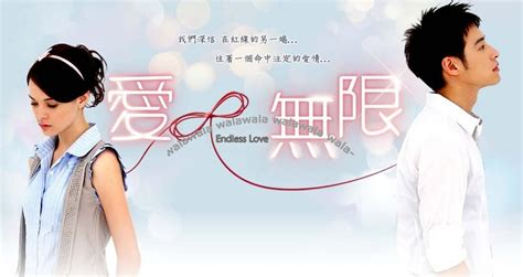 download film endless love versi taiwan sandrine pinna drama guide