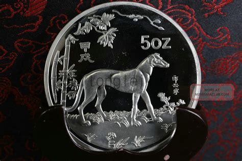 new year zodiac 1994 1994 zodiac year 5 oz 999 silver lunar series y5