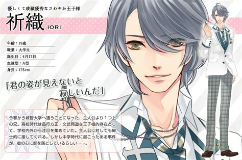 brothers conflict iori brothers conflict anime characters database