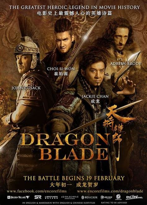 film china action 2015 photos from dragon blade 2015 movie poster 21
