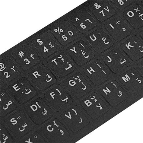 Promo Sticker Arabic Keyboard Layout Black For Laptop keyboard arabic layout sticker black