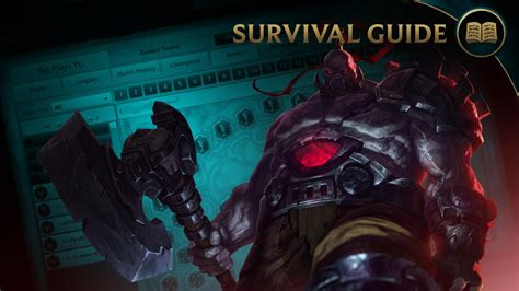 sion survival guide league of legends