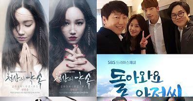 nonton yuk deretan film jepang romantis paling hits dan 7 drama korea terbaru bulan februari 2016