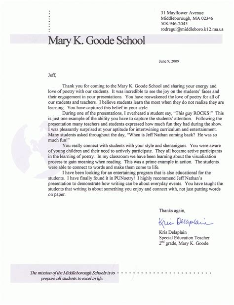 example recommendation letter tomu co