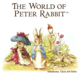 libro peter rabbit a christmas 結婚式のプチギフト ピーターラビットの贈り物 贈り物と記念品 横浜ガラスアート アリエス