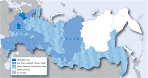 russia maps for garmin garmin city navigator russia nt microsd sd 010 11248 00