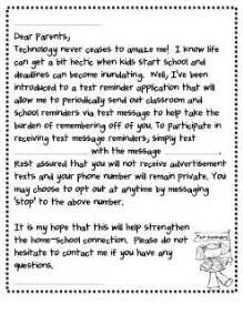 ms nordhof s kindergarten remind 101 parent letter