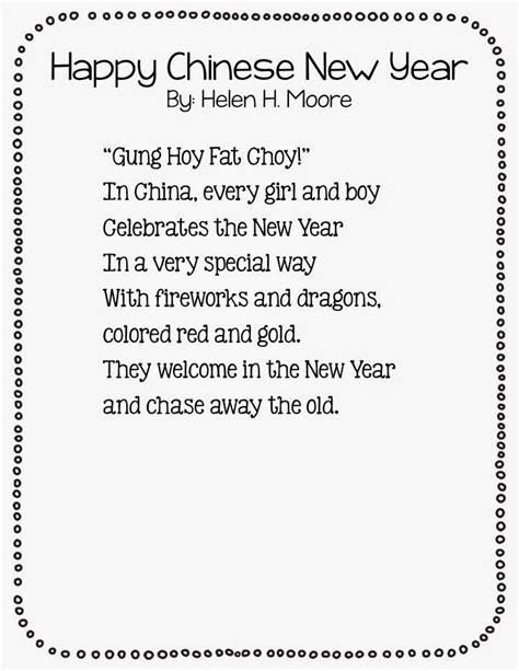 new year poem in mandarin 1000 ideas about poem on li bai i