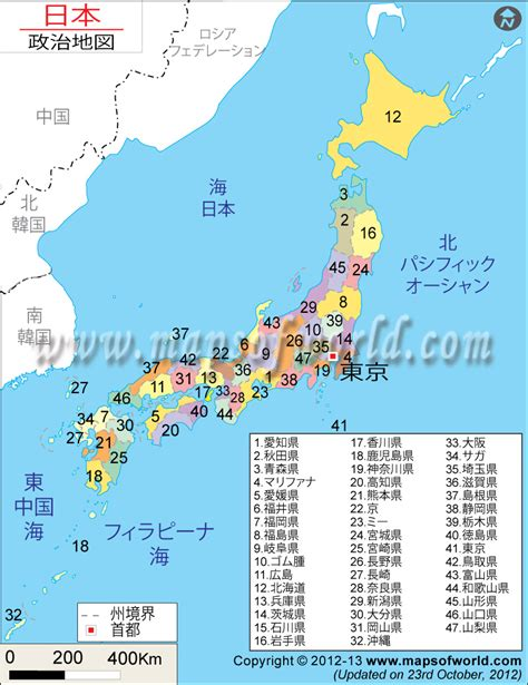 political map of japan japanese map political map of japan in japanese