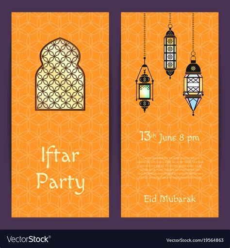 ramadan invitation card template sle invitation iftar image collections