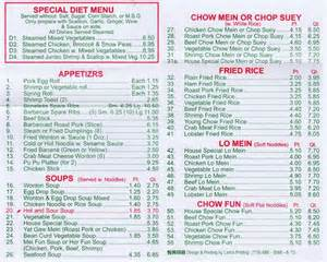 new china kitchen menu menu for new china kitchen