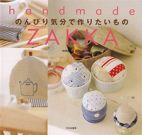 Zakka Handmade - 1000 images about zakka on stitching coffee
