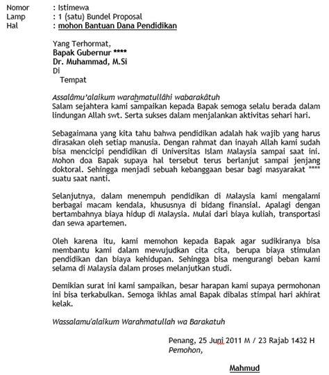 contoh surat permohonan beasiswa staycool