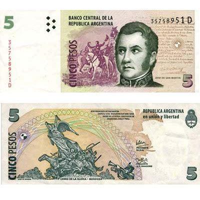 currency ars monnaie de l argentine peso argentin mataf