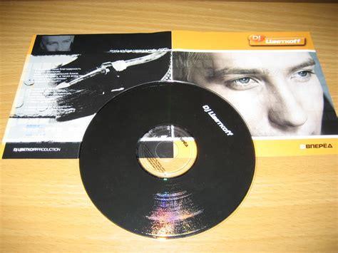 Yomanda Limited house trance dj цветкоff дискография 51 releases 1997 2006 mp3 tracks image