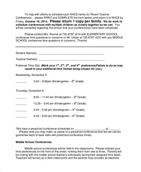 wonderful of parent teacher conference flyer template mckinley club