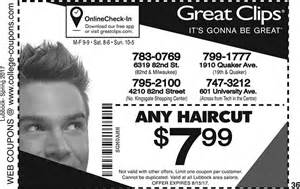 Great clips printable coupons free greatclipscom online pictures to