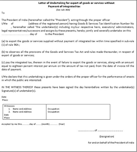 Service Bond Letter Export Procedure Gst