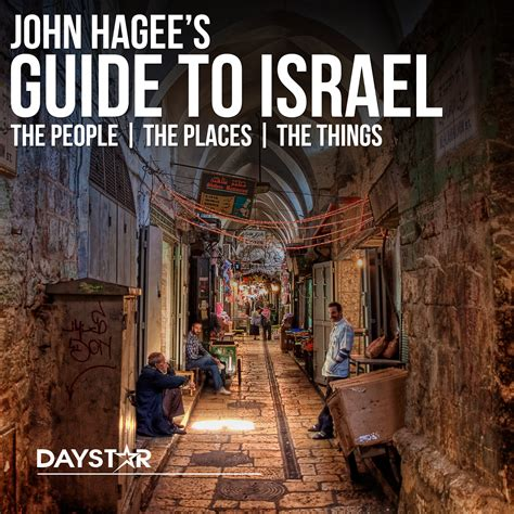 Hagee House by Hagee S Guide To Israel The The Places The