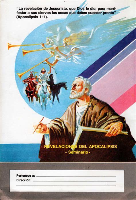 leer apocalipsis en linea gratis apocalipsis los dos testigos y la victoria de la iglesia 19